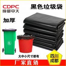 塑料垃圾袋 塑料垃圾袋厂家 塑料垃圾袋价格