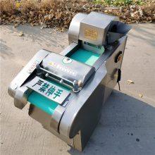 ***切菜机 多功能商用切菜机 高效切丝切丁机器