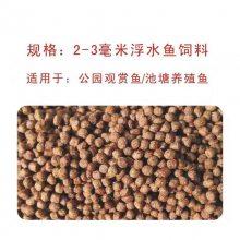 金鱼锦鲤饲料膨化机通用小鱼食不浑水鱼粮生产线