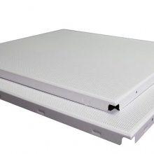 【自贡铝扣板厂家】-自贡铝扣板报价-自贡铝扣板哪里购买