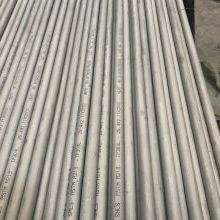 253MA不锈钢换热管现货欧洲进口冷凝管无缝弯管U型管高压锅炉管