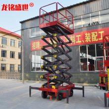 滁州12米路灯安装车 剪叉式移动升降机 四轮辅助行走式高空作业平台