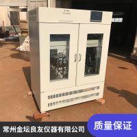 金坛九游会老哥论坛 TS-2102CS工业全温摇床销售