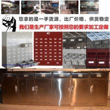 晋中市不锈钢中药柜多少钱一台 药店中药柜如何分类与选购 耐用 才是实在