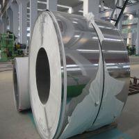 2205不锈钢热轧-2205不锈钢卷板-2205双相钢多少钱一吨
