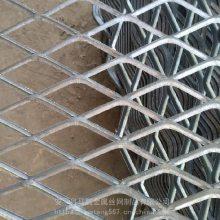 重型钢板网 建筑 走道 菱形防滑钢板网 冲压钢板网
