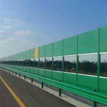 交通噪声吸音板@阳新交通噪声吸音板@交通噪声吸音板价格