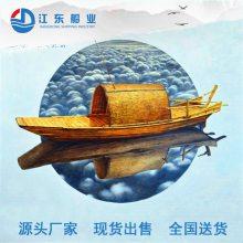 河南睢县古代表演船现货