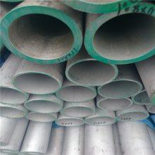 SS304厚壁鋼管厚度_浙江厚壁鋼管廠家