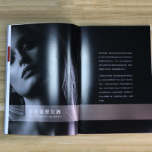 深圳期刊画册设计定制,企业宣传册制作,写真集服装画册印刷定制