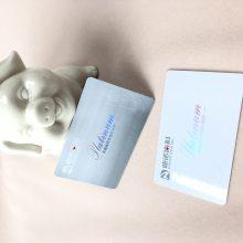 个性透明会员卡,会员卡制作商,透明工艺制作流程