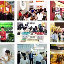 2020第十七届上海国际茶业交易(春季)博览会