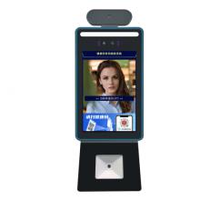 健康码人脸识别核验系统,刷脸测温扫码一体机