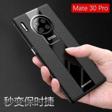 华为Mate30 Mate30 Pro 保时捷Q.coo手机套
