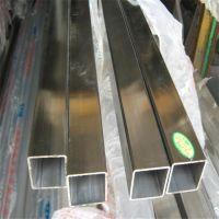 304不锈钢方管 20*20小规格装饰不锈钢方通