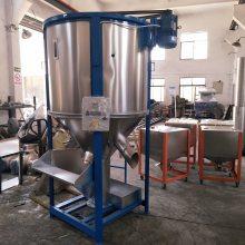 塑料搅拌机 ,大型塑料搅拌机厂家直销 立式搅拌机螺旋式立式塑料搅拌机_
