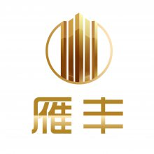 温州雁丰科技有限公司