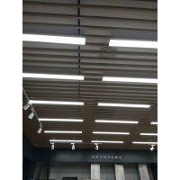 供应百货商场木纹铝方通吊顶整体通透【青岛豪亚铝方通厂家免费提供样品】