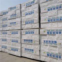 安太挤塑板 环保b1挤塑板 聚苯板批发 挤塑板厂家