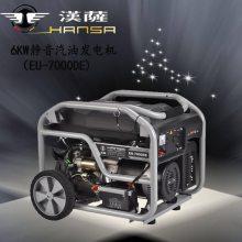 小型汽油发电机3KW 上海汽油发电机厂家