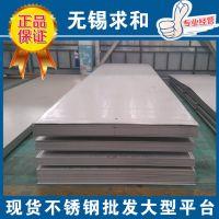 无锡供应商厂家-2205 2507不锈钢板卷价格