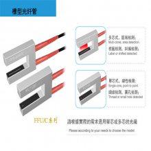 嘉准传感器-嘉准光纤放大器-FF-12/FF-301/FF-302/FF-402/FF-403