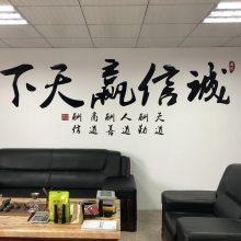 温州九桥电气有限公司