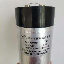 赛福 原厂生产 DCLINK 2500VDC 60UF磁选机滤波电容器