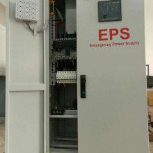 EPS电源37kw55kw75kw消防不间断电源-全国包邮