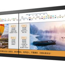 快优壁挂广告机立式数字标牌地铁屏蔽门新媒体教学一体机商业显示屏