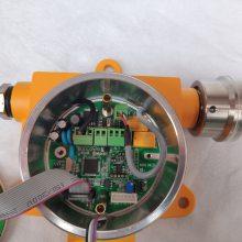 五氟化砷检测仪,AsF5五氟化砷检测探头固定式,电化学原理用于ppm毒性检测