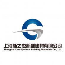 阜阳钢结构建筑钢模板YX65-240-720型闭口楼承板