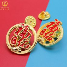 批发商会金属纪念章,锌合金材质徽标,珐琅彩工艺奖章