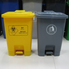 脚踏医疗垃圾桶 脚踩医疗垃圾桶 医疗垃圾桶生产厂家