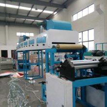 供应透明胶带分条机 全自动分切机分条机 胶带生产设备
