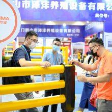 2022年中国(福州)国际渔业博览会