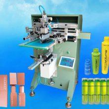 玻璃罐子丝印机容器管曲面丝印机丝网印刷机移印机 厂家薄利直销