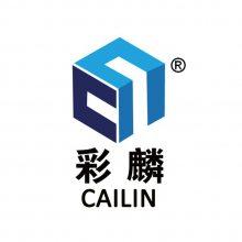 圣戈尔彩麟(天津)建材科技有限公司