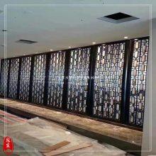 专业定做酒店餐厅不锈钢屏风隔断 商务会所装饰不锈钢屏风