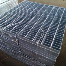 厂家直销热镀锌钢格板不锈钢钢格栅板 过大车水沟盖板钢格板承载钢格板重量计算WA303/1