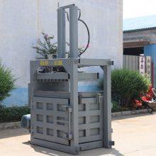 小型立式油漆桶壓扁機 涂料桶單缸壓塊機 鐵桶油漆桶壓縮壓扁機