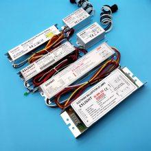 交流110V-220VAC直流紫外线灯12V-24VAC/DC杀菌灯专用电子镇流器