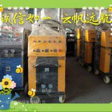 聚氨酯灌注机 聚氨酯浇注机 聚氨酯喷涂机价格
