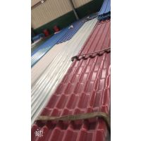 江苏省江阴市艾珀耐特生产采光瓦 透明frp采光板