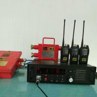 KTL137漏泄通讯装置变频绞车用人车通讯装置KTC153漏泄通讯装置