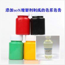 色浆涂料***抗老化增塑剂 不易相处相容性好 无色无味免费试样