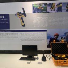 便携式欧盟rohs指令测试仪