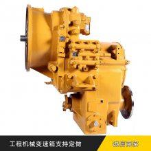 徐工LW500FV装载机标准斗岩石斗定做变速箱波箱差速器二轴