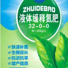 追得宝液体缓释氮肥叶面喷施大化肥尿素 厂家