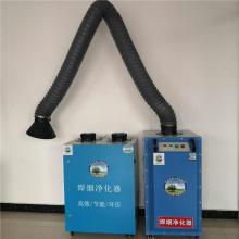 焊烟净化器多少钱A临沂焊烟净化器多少钱一台